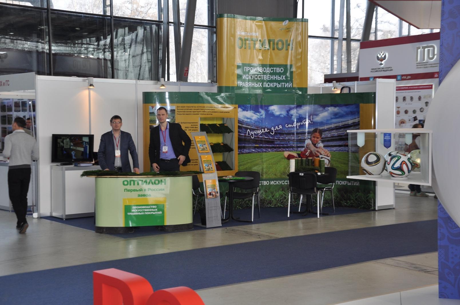 выставка спорт 2016